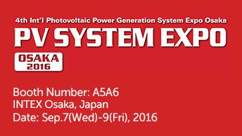 Suntellite PVS Expo 2016