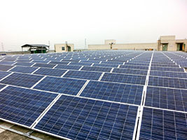 The biggest PV Project in YuHang combined into the grid