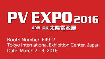 Suntellite PV Expo 2016