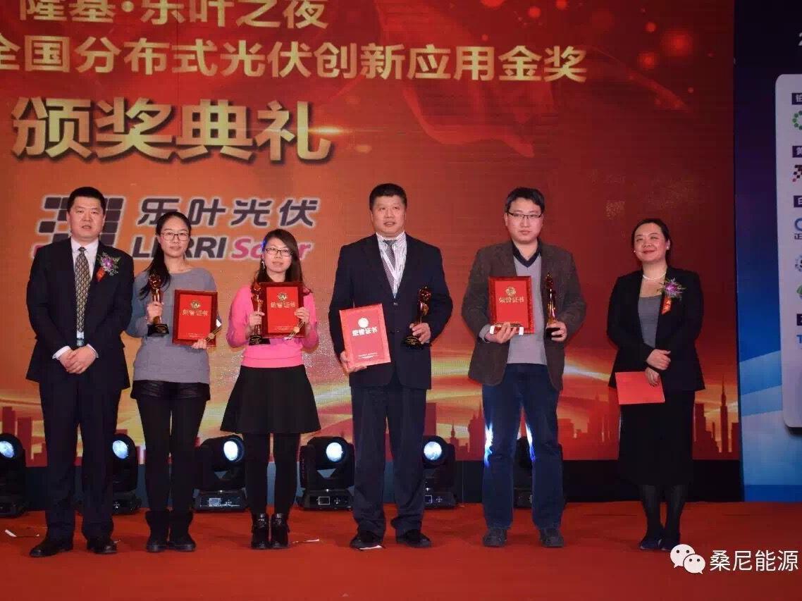 Sunny Energy Won Double Award