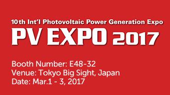Suntellite PV Expo 2017